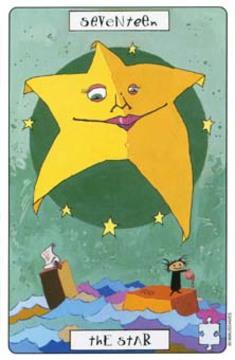 17. Звезда